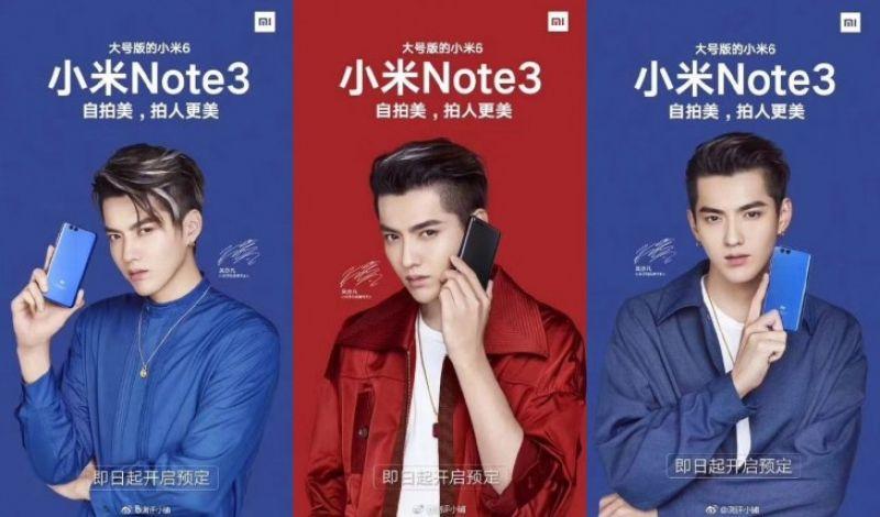 Xiaomi mi note 3 teaser