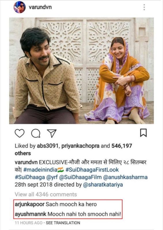 Screengrab from Arjun Kapoor's comment on 'Sui Dhaaga' look.