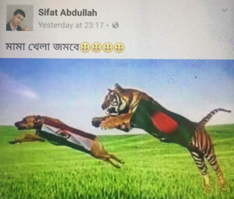 Bangladesh fans shows disregard to our Indian flag on social media