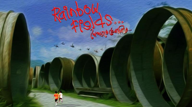 Poster of 'Rainbow Fields'.