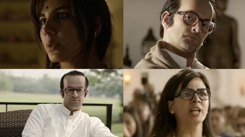 Image result for Indu Sarkar Official Trailer screenshot