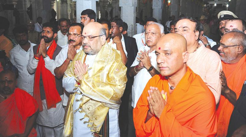 BJP Prez Amit Shah Gives Clarion Call for Unity