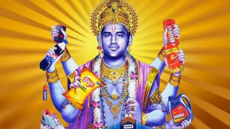 SC revokes criminal complaint against Dhoni over depiction of Lord Vishnu