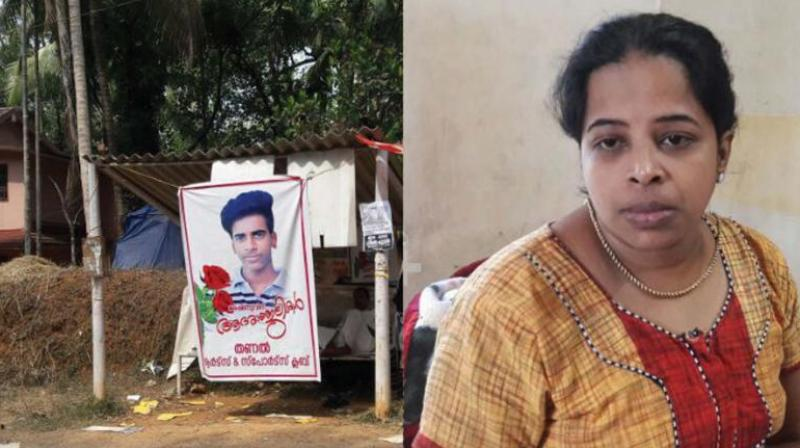 UDF, BJP call for 'bandh' for manhandling Jishnu Pranoy's mother