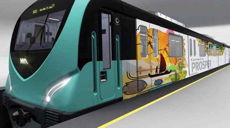 Kochi Metro Rail Ltd