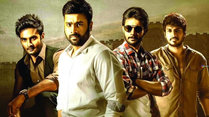 Nara Rohith's Telugu movie 'Shamanthakamani' 1st / first day collection
