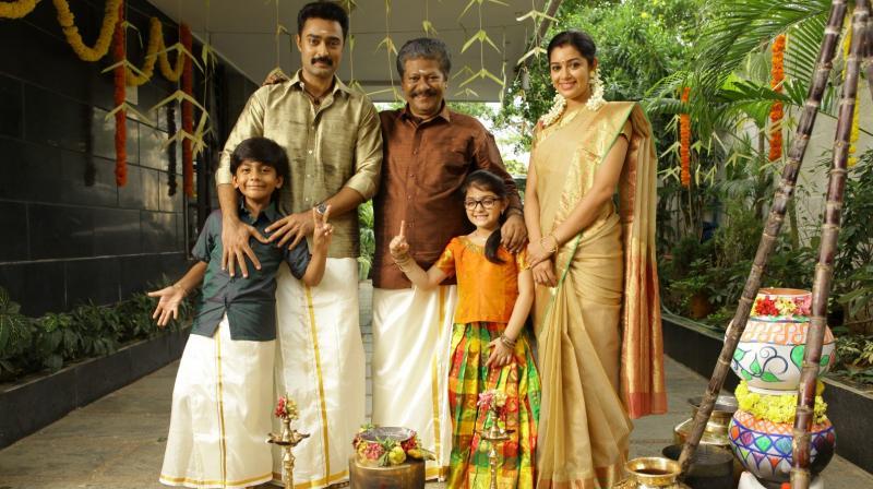 Pa Paandi HD Movie Watch Online