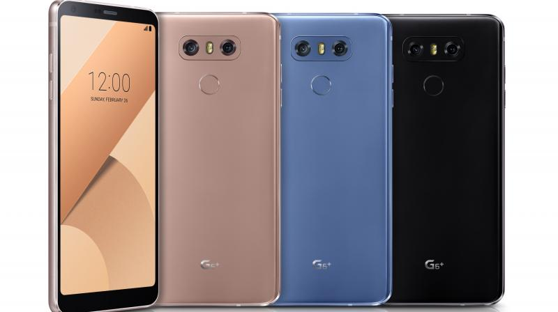 LG to unveil G6 with extended memory capacity
