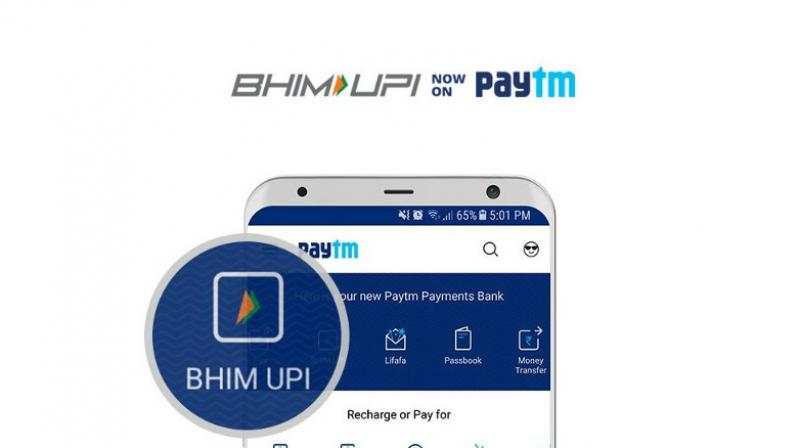 Paytm has integrated BHIM UPI on its platform