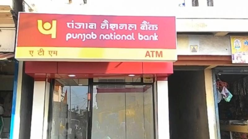 PNB records Q4 profit at Rs 262 crore