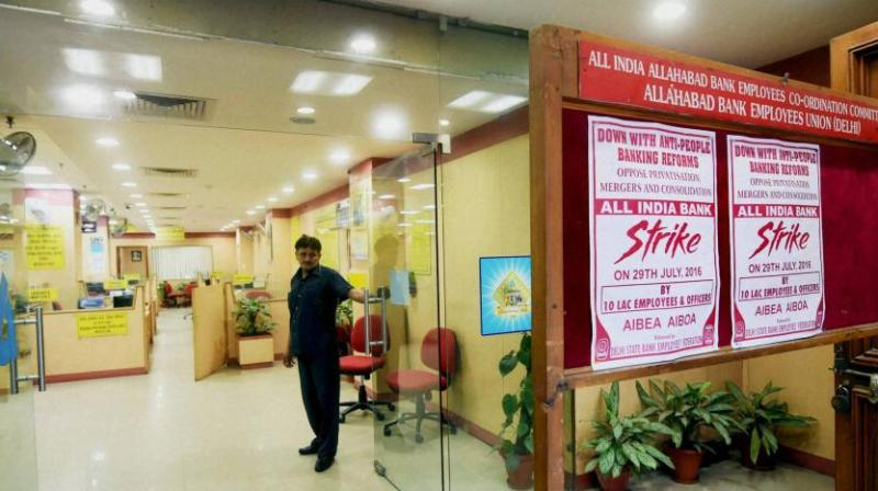 PSU banks on strike today; cash services to be affected