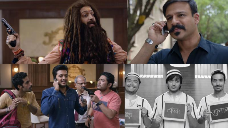 Bank Chor trailer starring Riteish Deshmukh, Vivek Oberoi is full on entertainment