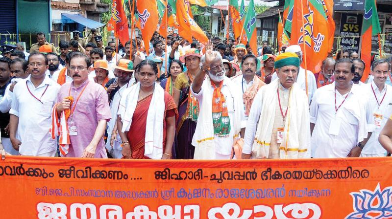 BJP holds Jana Raksha Yatra against atrocities in Kerala