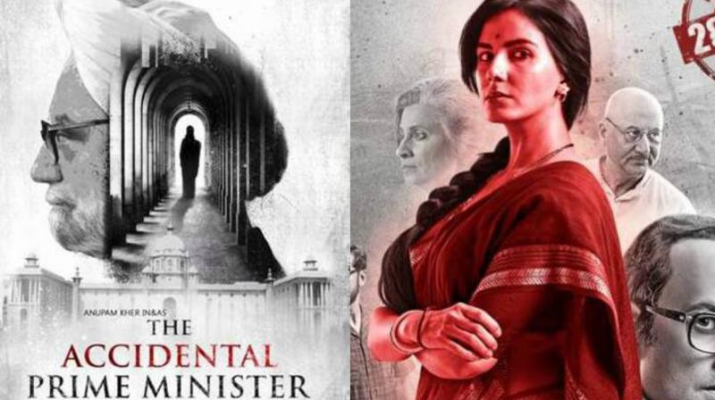 Indu Sarkar Won't Have To Get NOC From Gandhi Family; Here's Why!