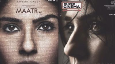Poster of 'Maatr' film.