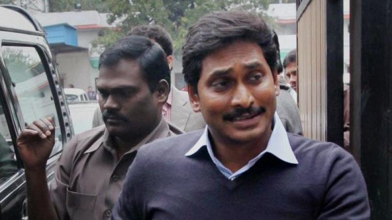 Relief To Jagan, Court Turns Down Petition Against Jagan's Bail