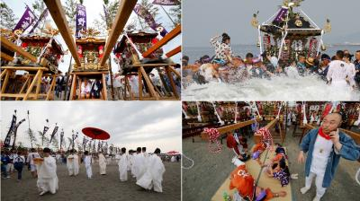 Moments from the Hamaori Festival (Photo: AP)