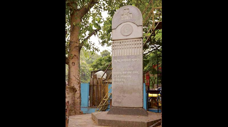 The stone plaque in memory of the student martyrs, who were gunned down by the British, at Mysore Bank Circle