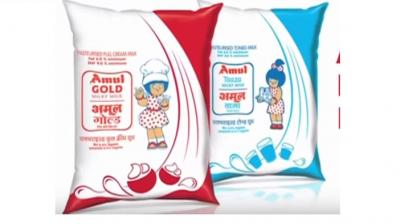 amul milk vs loose milk essay Milk is one of the most popular beverages in the united states we have been told it does a body good, but some scientific studies have found that contrary to popular belief, drinking milk may do more harm to our bodies than good.