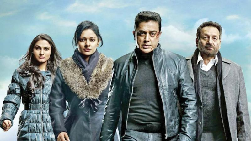 Vishwaroopam 2 is again on track!