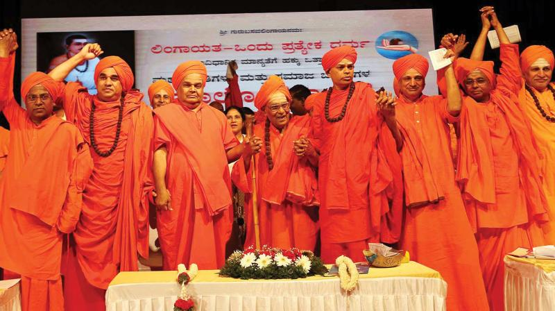 Lingayats seek 'religious minority' status, ask Veerashaivas not to hijack their practices