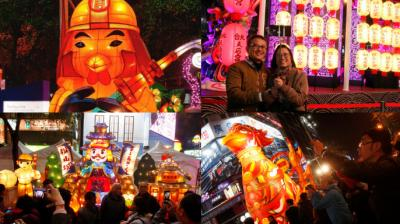 Taiwan celebrates the Lantern festival in Taipei with visitors from all around the world visiting the city. (Photo: AP/Instagram)