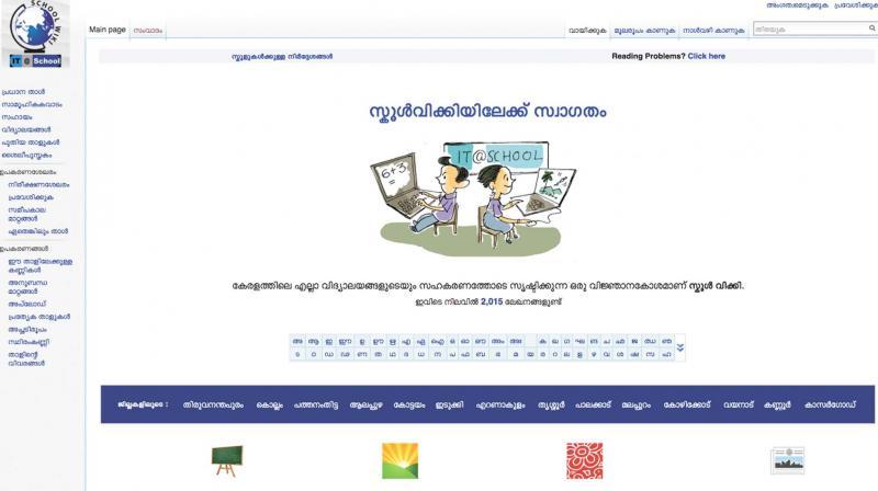 The revamped School Wiki will be ready by November 1, the Kerala Piravi, on www.schoolwiki.in portal.