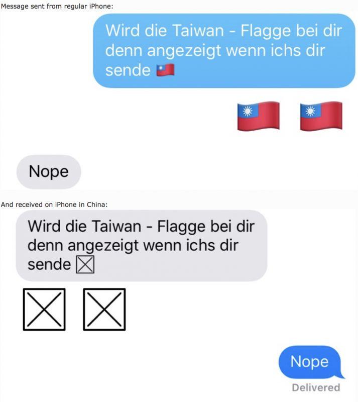iOS 11.3 Taiwan bug