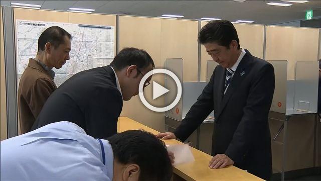 Japan votes: Abenomics the winner?