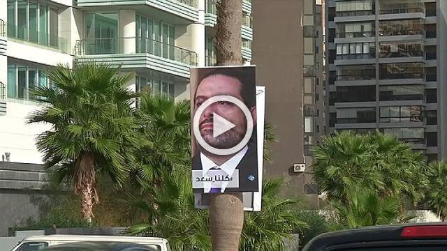 Lebanon's Hariri 'to fly to Paris within 48 hours'
