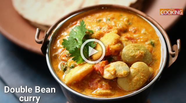 Double Bean Curry
