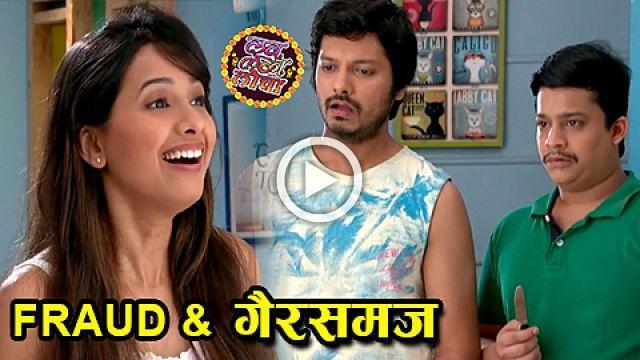 Love Lagna Locha Confusion About Rutu Resolved Zee Yuva Serial Mayuri Wagh and Saksham Kulkarni