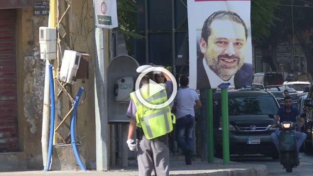 Lebanese call for return of prime minister