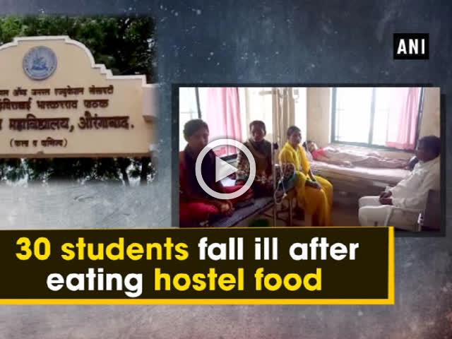 30 students fall ill after eating hostel food