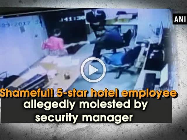 Shameful! 5-star hotel employee allegedly molested by security manager