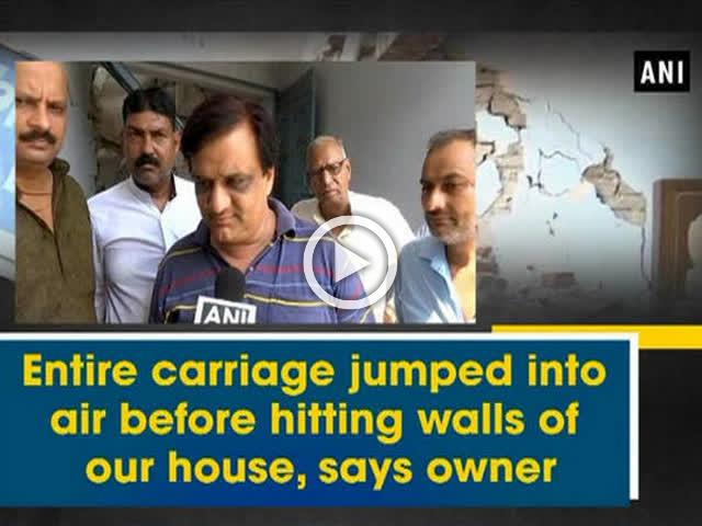 Entire carriage jumped into air before hitting walls of our house, says owner