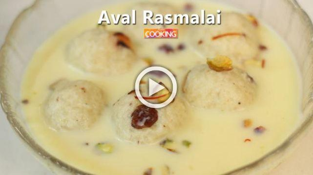 Aval Rasmalai | Ventuno Home Cooking