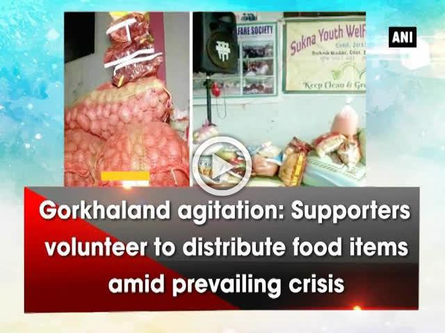 Gorkhaland agitation: Supporters volunteer to distribute food items amid prevailing crisis