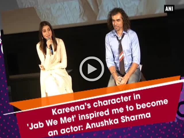 Kareena's character in 'Jab We Met' inspired me to become an actor: Anushka Sharma