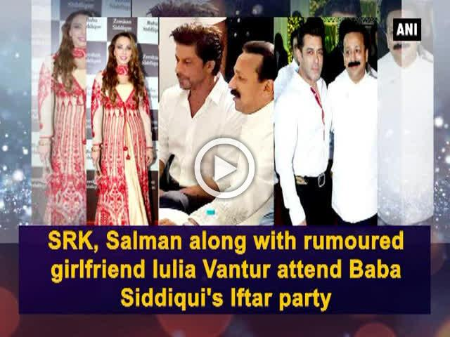 SRK, Salman along with rumoured girlfriend Iulia Vantur attend Baba Siddiqui's Iftar party