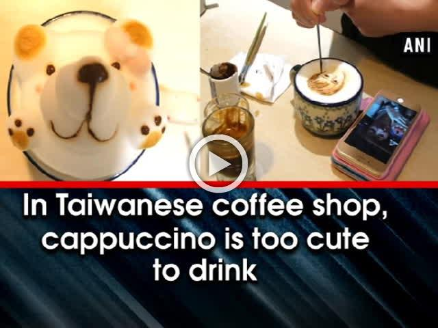 In Taiwanese coffee shop, cappuccino is too cute to drink