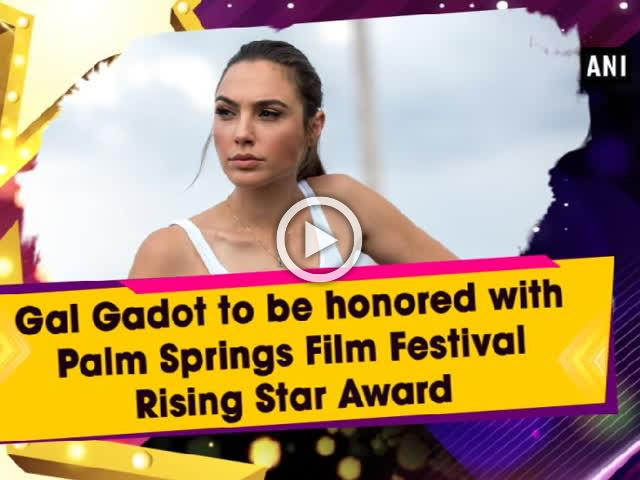Gal Gadot to be honored with Palm Springs Film Festival Rising Star Award