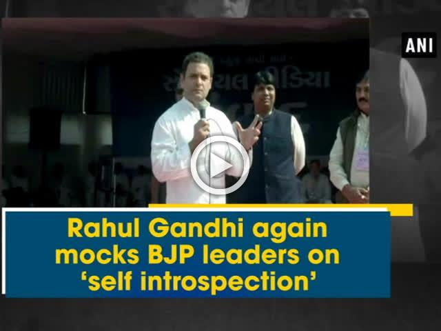 Rahul Gandhi again mocks BJP leaders on 'self introspection'