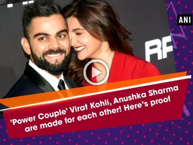'Power Couple' Virat Kohli, Anushka Sharma are made for each other! Here's proof
