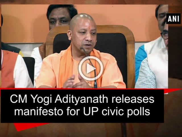 CM Yogi Adityanath releases manifesto for UP civic pol