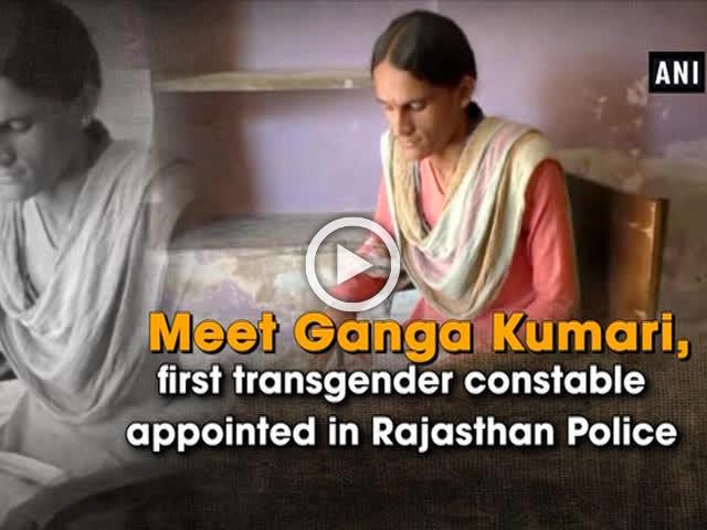 Meet Ganga Kumari, first transgender constable appointed in Rajasthan Police