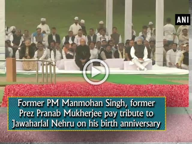 Former PM Manmohan Singh, former Prez Pranab Mukherjee pay tribute to Jawaharlal Nehru on his birth anniversary