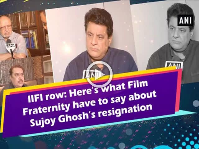 IIFI row: Here's what Film Fraternity have to say about Sujoy Ghosh's resignation