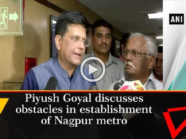 Piyush Goyal discusses obstacles in establishment of Nagpur metro