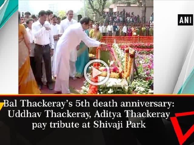 Bal Thackeray's 5th death anniversary: Uddhav Thackeray, Aditya Thackeray pay tribute at Shivaji Park